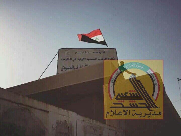 Irakische Streitkräfte befreien Falludscha (2)