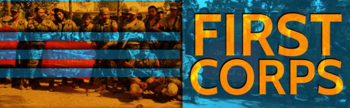 First-Corps-800x415