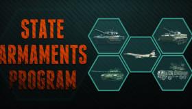 State-Armaments-Program-800x415