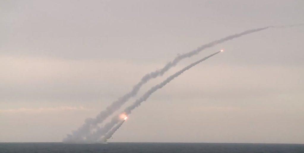 Raketenschlag durch U-Boot