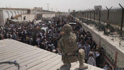 U.S. Soldier Shot Belgian Civilian At Kabul Airport (Photos)